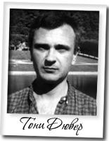 Тони Дювер