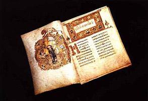 древнерусская рукопись, виртуальная выствка