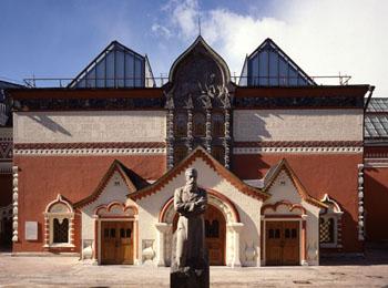 Третьяковский музей, третьяковка