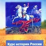 mini-polyakova