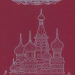 Жуков К. С. Москва : Вехи истории